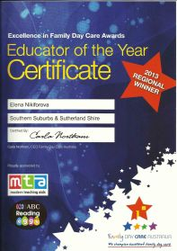 educator 2013 award